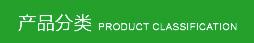 潍坊七棉纺纱有限公司,天丝纱,丝光烧毛纱,莫代尔纱,竹节纱,阻燃纱,合股纱纯棉纱,涤纶纱,竹纤维纱,粘胶纱,腈纶纱